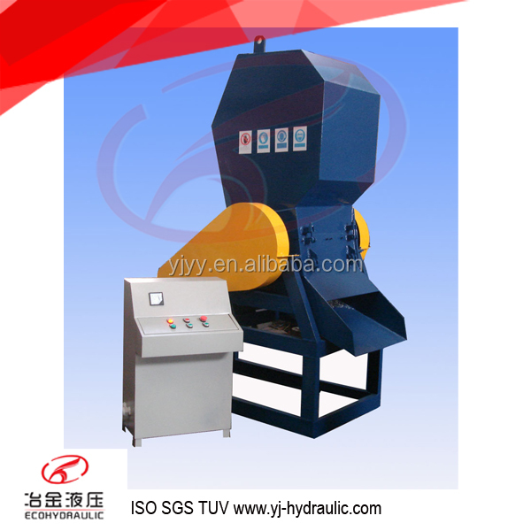 PSL-5040 Aluminum Scrap Crusher For Briquetting Press