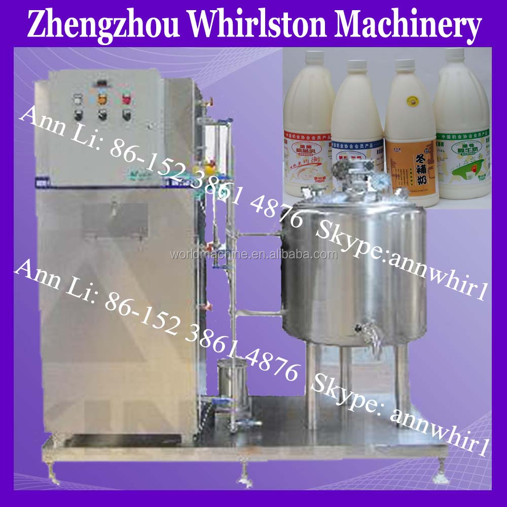 Small pasteurizer machine for yoghourt and milk sterilize
