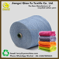 Carded Open End Recycled Cotton Polyester Yarn For Knitting Towel