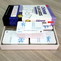 Chinese custom educational paper flash cards printing