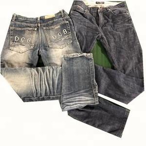 b76da461c Bales Clothing