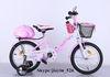 Russia model kids bicycle/children baby bicycle bike with foot brake