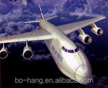 air freight forwarding shipping for fan --Skype :bhc-shipping004