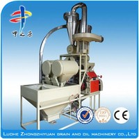 6FD serie Flour mill machine food processing machine price small machine