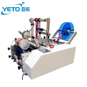 factory price new design round bottle labeling machine