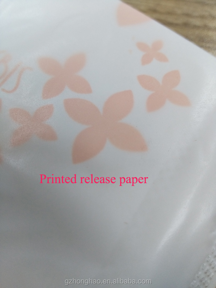 Best Price 150mm Embossing Cotton Surface Antibacterial Panty Liners