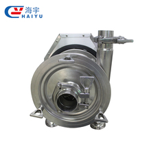 Beer centrifugal pump stainless steel sanitary pumps