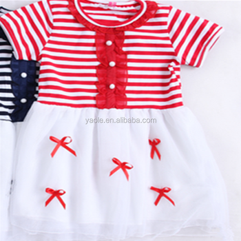 023d51754f526 Giappone usato abbigliamento di marca vestiti usati nomi con le immagini  del capretto dei vestiti delle