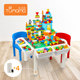 Multifunctional learning and playing desk with storage box educational baseplate building block table