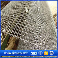 Plain weave crimped wire mesh of forming fabric from china on alibaba