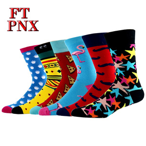 Custom knit design logo crew sox manufacturer socks men