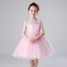 Летние яркие розовые детские платья принцессы с цветочным рисунком для свадебных мероприятий Детские платья на день рождения для девочек О...(Китай)