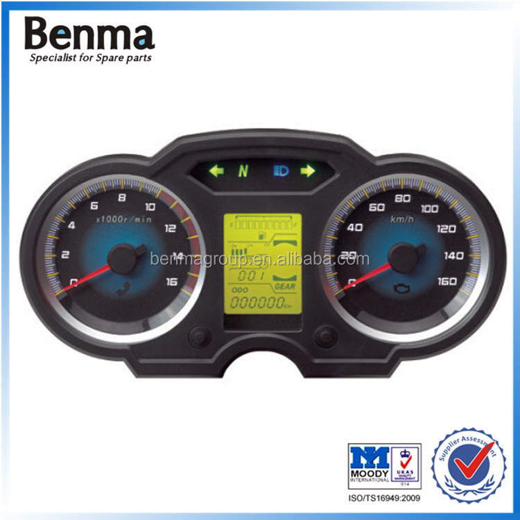 China Wholesale different models motorcycle instrument,motorbike speedometer