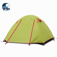 Waterproof 2 Man Outdoor Garden Festival Camping Beach Pitch Tent for the 2016 big promotion