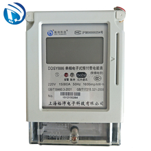 Various styles kwh energy single phase electric Single-phase electronic ladder price prepaid watt-hour meter