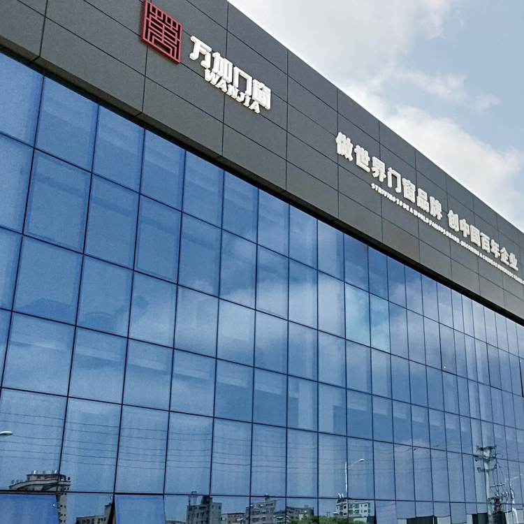 Customized aluminum frame glass curtain wall price China