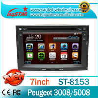 LSQ star wholesaler dropshipper with factory price Fit for peugeot 3008 car dvd player with gps