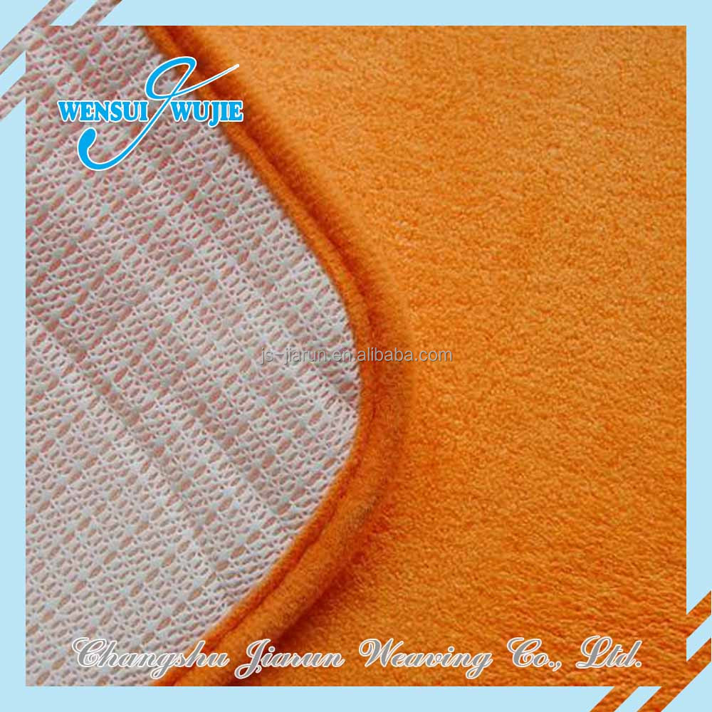 Anti Slip Foot Bath Mat with Washable Cover