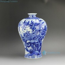 RZFD02 H13inch Qing dynasty Kangxi period reproduction Bright Blue White Flower Bird Porcelain Vase