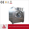 Washer Extractor Electric Heated (capacity15-150kg)