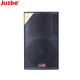 China Competitive Price 5.1 DJ Sourround Sound System Pro Audio Jusbe Speaker 15Inch 350W