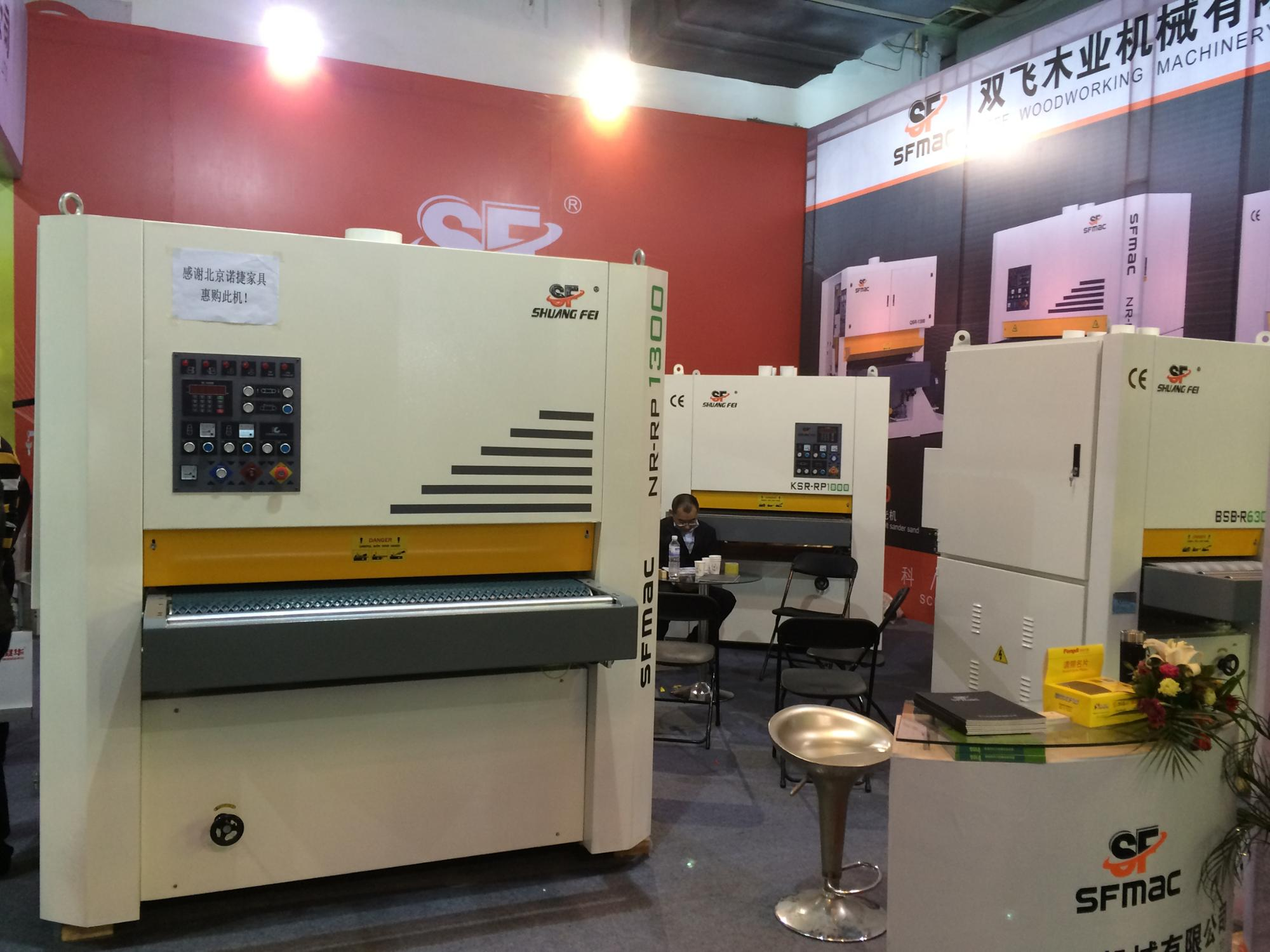 SFR-R1300D Qingdao Floating paint floor grinding and polishing machine