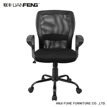 Anji fuhe furniture coltd lianfeng 2018 ergonomic mesh gaming executive office chair with nylon chair base