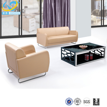 Used Sofa Set Designs Small Office Reception