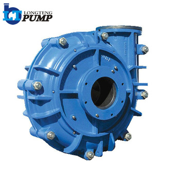 M SH HH Type Single Stage Horizontal Slurry Pump