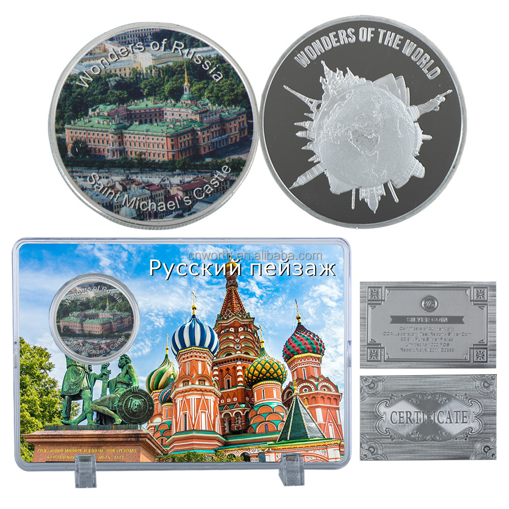 WR 1 oz Silver Coins Saint Michael's Castle Russian Challenge Plated Coin Metal Crafts with Nice Stand Case for Creative Gifts