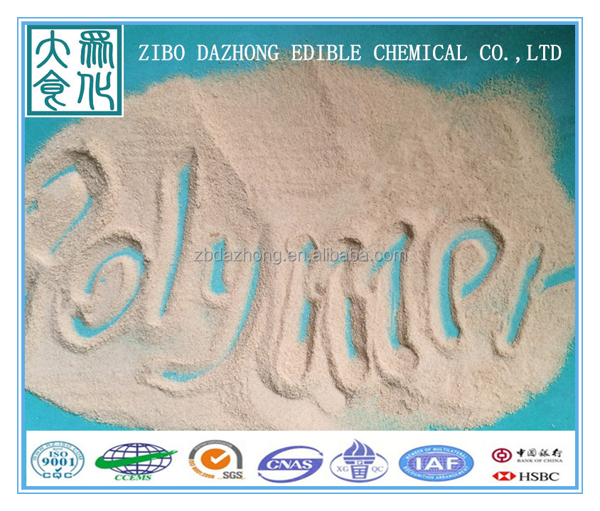 good quality Polymer Ferric Sulphate(PFS)for water treament