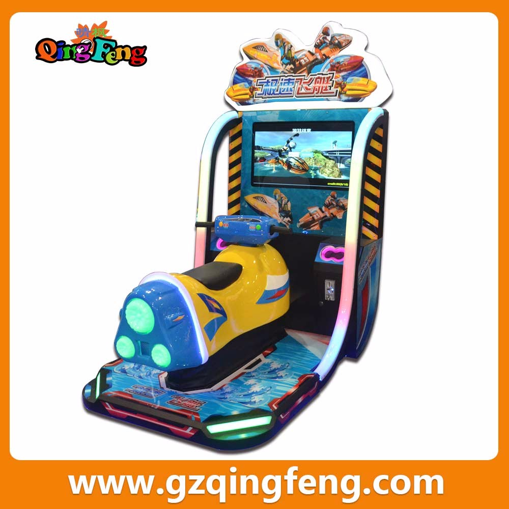 Arcade Driving Racing Game Machine - Outrun 202 (mr-qf210-1)