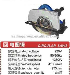 "Circular Saws - 9"" (235mm) - 1380W - 4100 RPM"