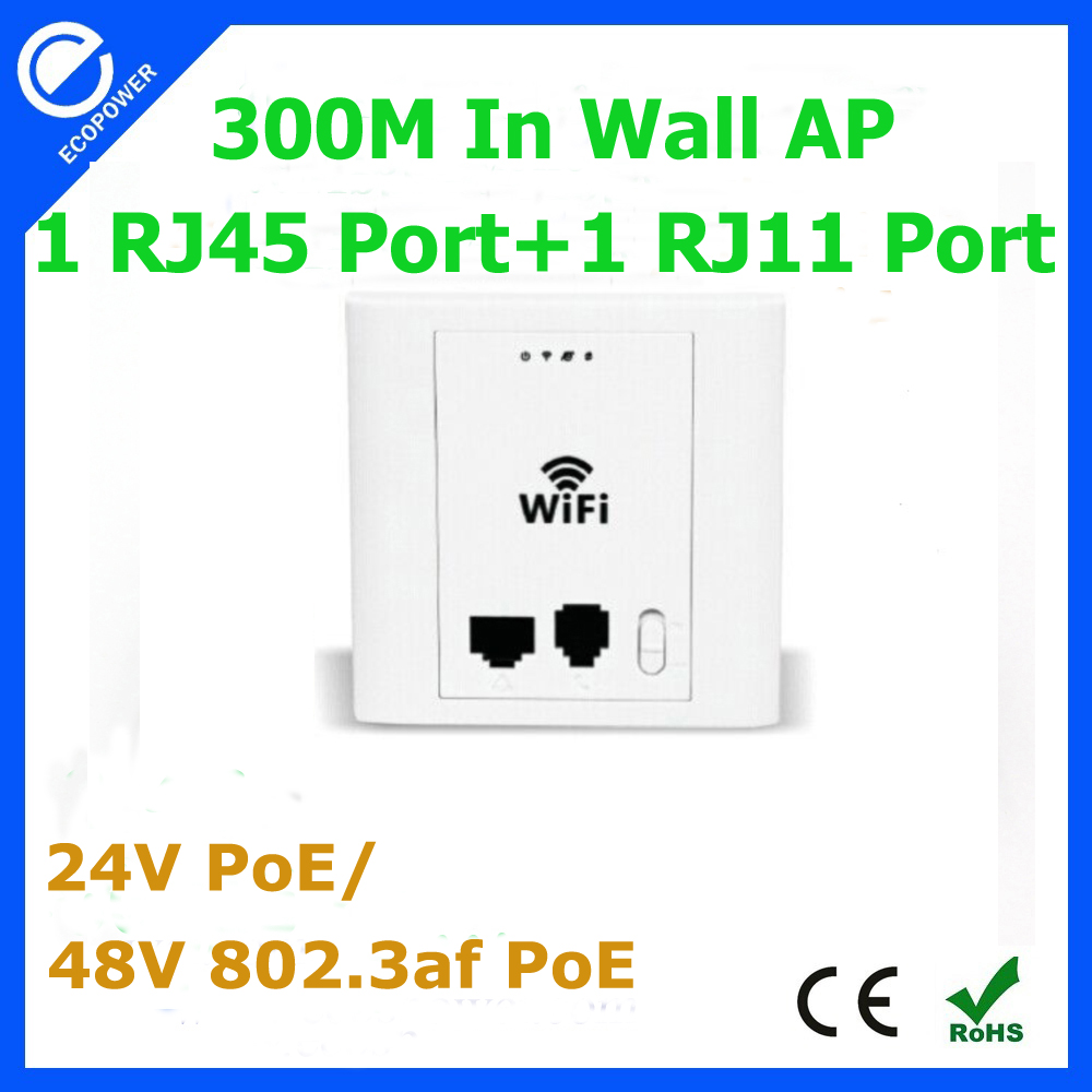 300Mbps wireless access point/Router in wall with 24V/48V PoE power supply and telephone line port for wifi connection