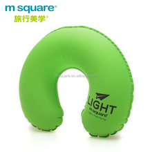 Inflatable U shape folding m square brand travel neck pillow with bag packing