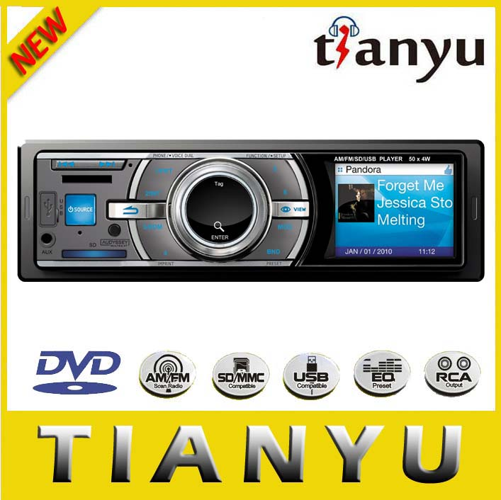 car mp3 stereo player PLL Electronic Tuning Stereo AM/FM. Radio