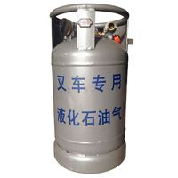 Portable Durable Empty Yemen Tare Weight 15Kg Lpg Gas Cylinder 26.5L Hot Selling Best Safety