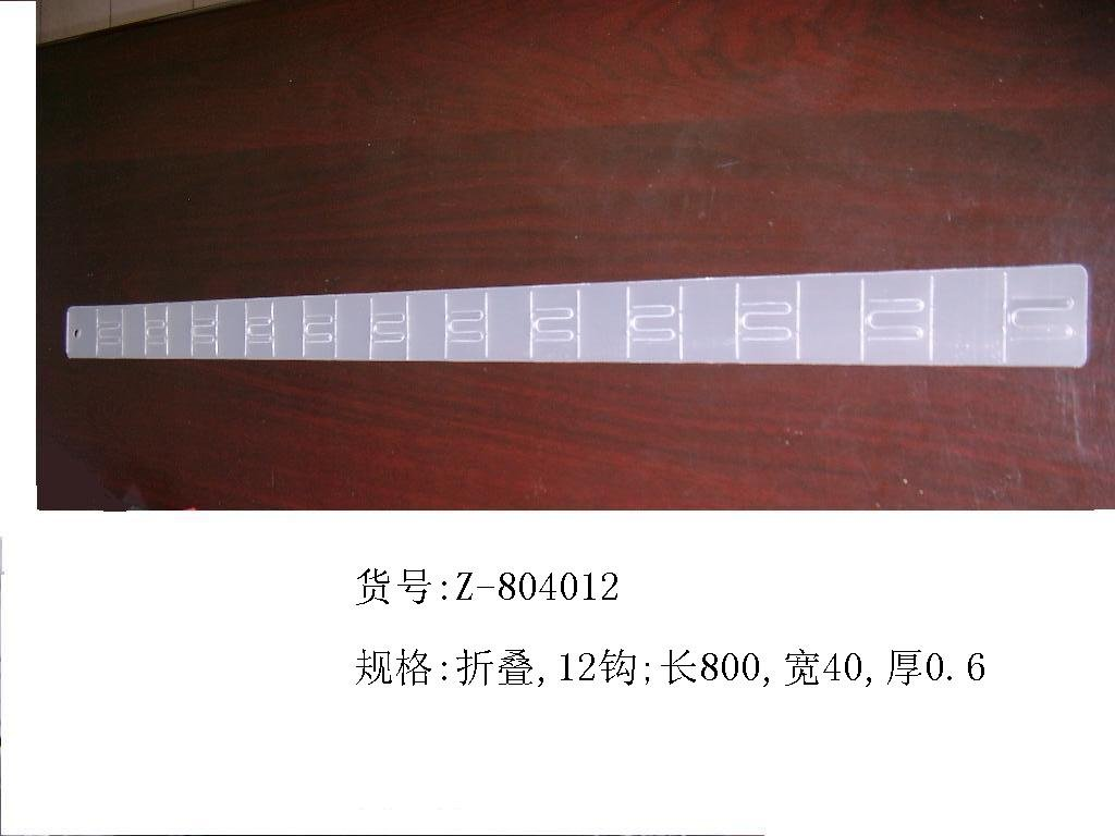 Plastic folded Clip Strip - white Hang Strap , market Pp Hang Tag,plastic hanging display clip strip