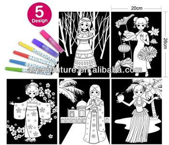 ch12047 fancy set for kids stationery velvet coloring book items - Velvet Coloring Book