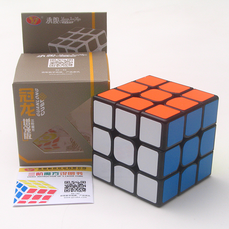 YJ yongjun guanlong plus 3x3 plastic magic speed puzzle 3x3x3 game cube with best price