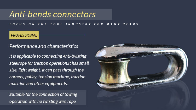 Anti-Bends Connectors