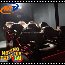 American 5d cinema in wood field mall most popular with adults and kids