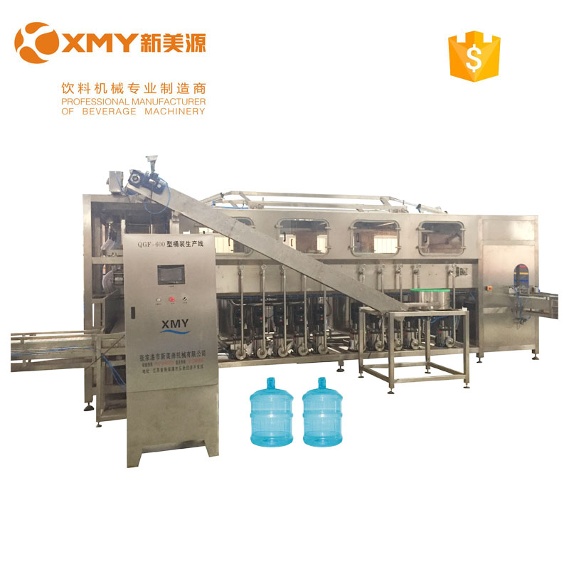 5 Gallon plastic buckets washing filling capping machine