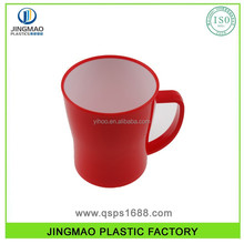Customized LOGO 12OZ Hotsale Plastic Drinking Cup with Handle