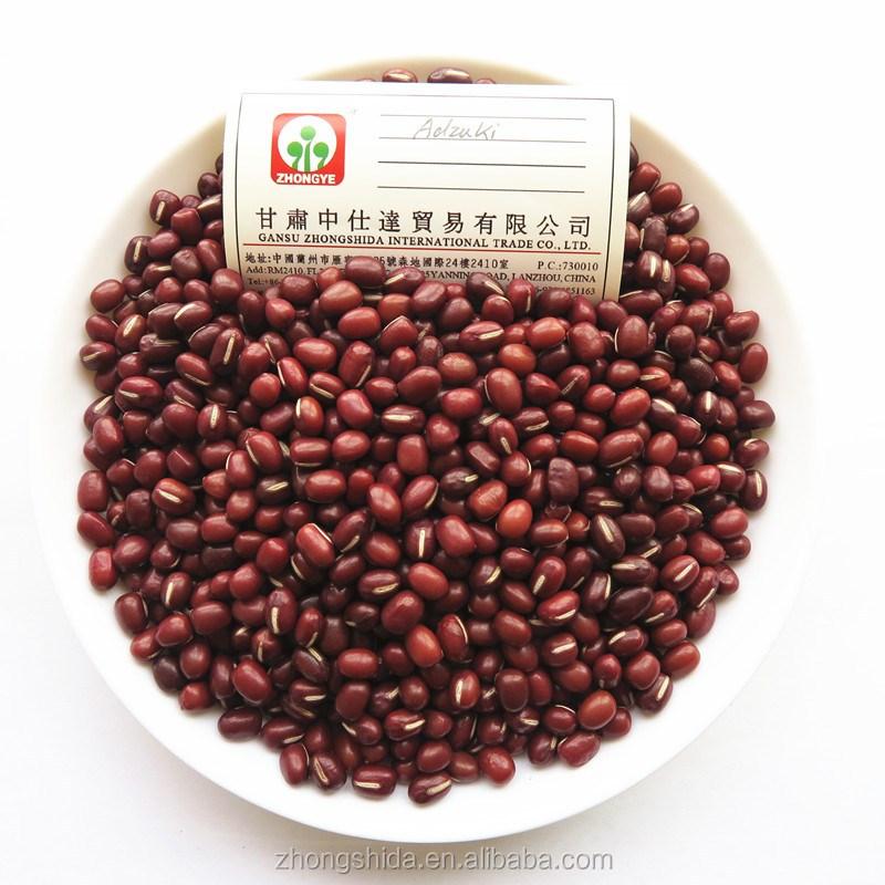 Small Red Bean/adzuki/beans From China