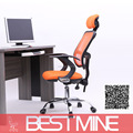 D05 Color Selectable Mesh Office Sleeping Chair