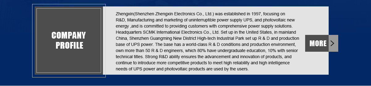 Shenzhen Zhengxin Electronics Co., Ltd. - UPS, UPS power supply
