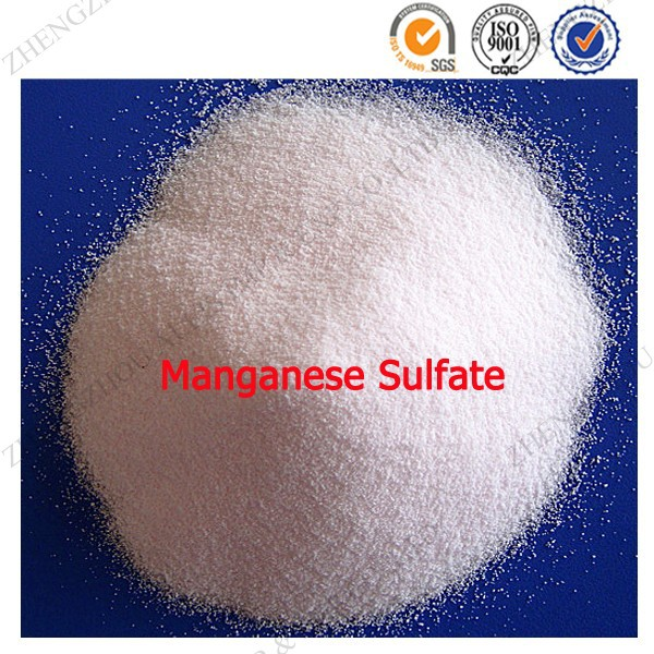 White Power Mnso4 Manganese Sulfate Fertilizer For ...