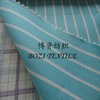 100%Pure cotton yarn dyed plaid cloth fabric