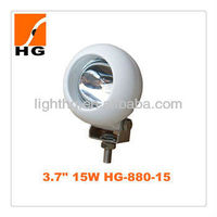 "3.7"" 15W 1350lm HG-880-15 15w round led work lights"